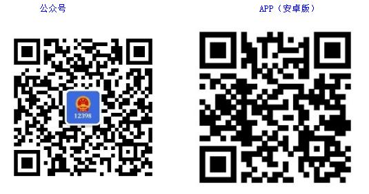微信截图_20210826140055.png